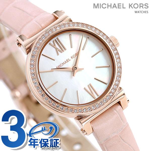 マイケルコース レディース 腕時計 26mm パステルカラー 革ベルト MK2715 MICHAEL KORS プチ ソフィー 時計【あす楽対応】