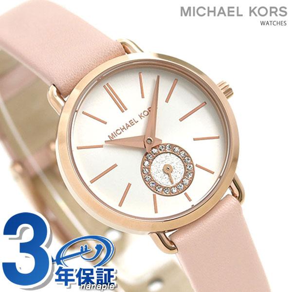 マイケルコース 時計 レディース 革ベルト シルバー×ピンク MK2735 MICHAEL KORS ポーシャ 28mm 腕時計【あす楽対応】