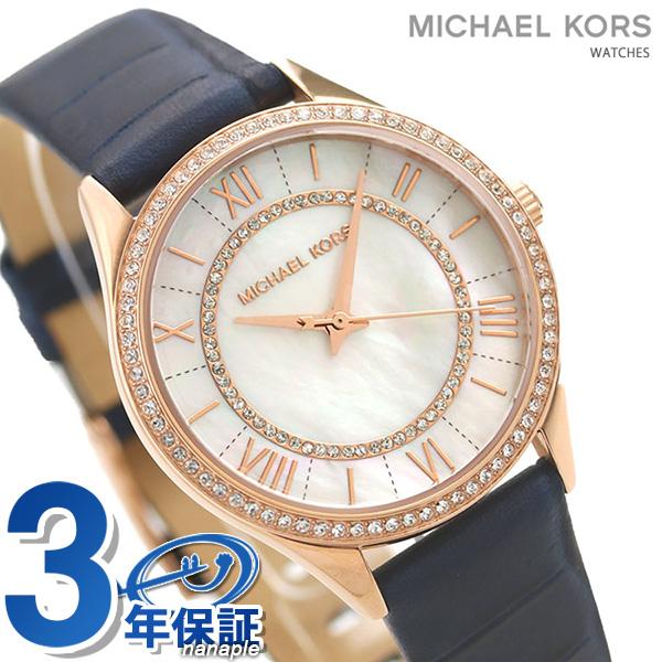 マイケルコース レディース 腕時計 33mm ホワイト×ネイビー 革ベルト MK2757 MICHAEL KORS ローリン 時計【あす楽対応】