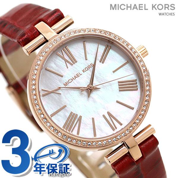 マイケルコース 時計 レディース 革ベルト ホワイトシェル×レッド MK2791 MICHAEL KORS マーシ 34mm 腕時計【あす楽対応】