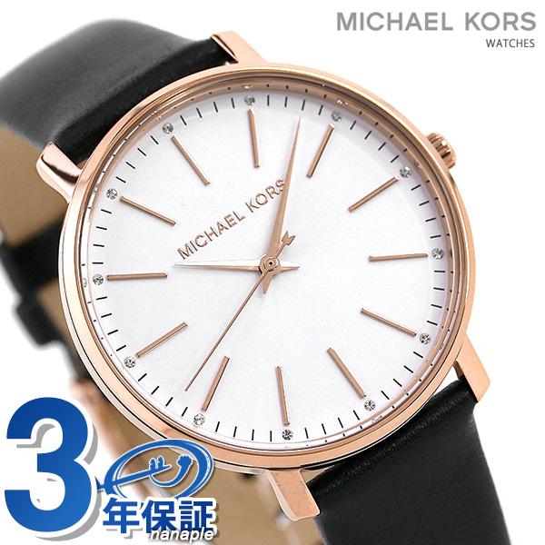 マイケルコース 時計 レディース 腕時計 MK2834 MICHAEL KORS パイパー 38mm シルバー×ブラック 革ベルト【あす楽対応】