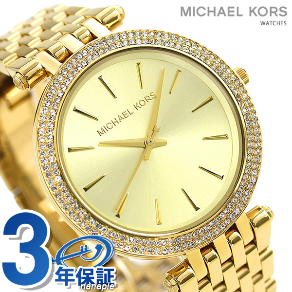 7d994fa5df9b Point up to 43 times in the shop! Until 18th 1 59! Michael Kors clock Lady s  watch gold MK3191 D Arcy MICHAEL KORS Michael Kors