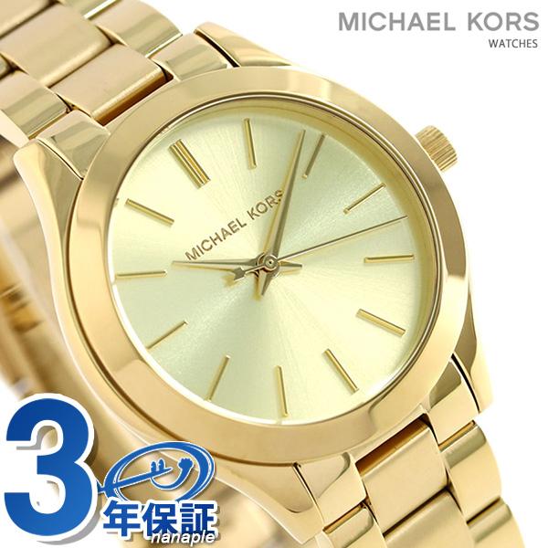 マイケルコース スリム ランウェイ 34mm レディース 腕時計 MK3512 MICHAEL KORS ゴールド 時計【あす楽対応】