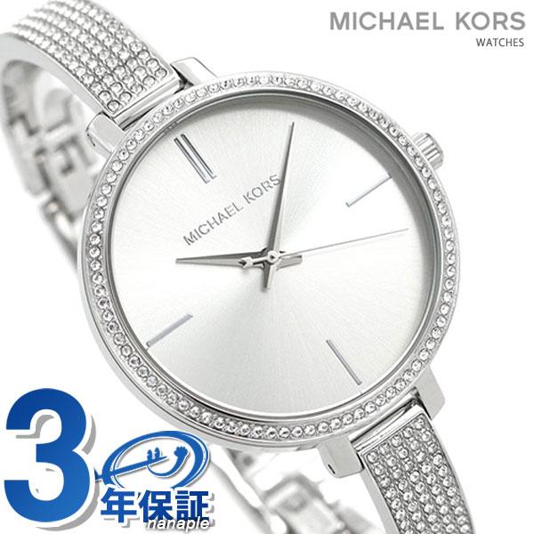f474ad3fe5593 Michael Kors clock Lady s watch bangle accessories silver MK3783 MICHAEL  KORS Michael Kors