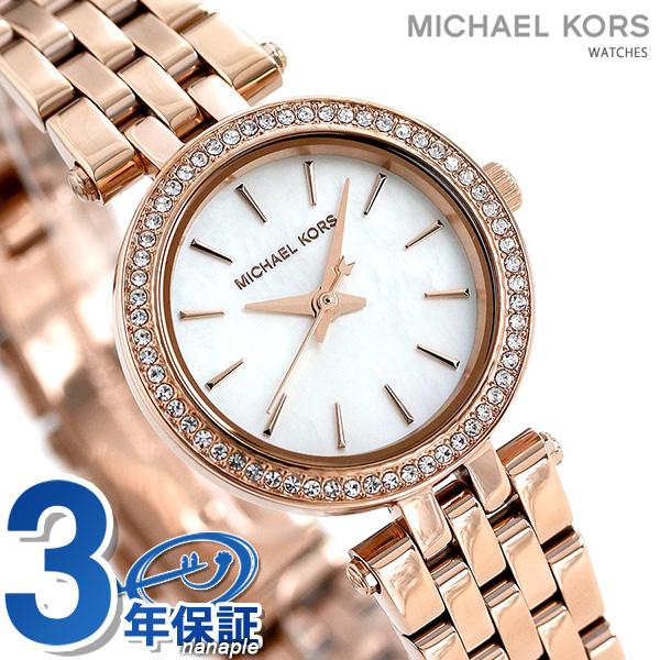 マイケルコース レディース 腕時計 26mm ホワイトシェル×ピンクゴールド MK3832 MICHAEL KORS プチ ダーシー 時計【あす楽対応】