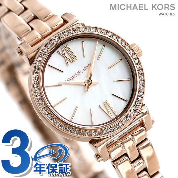 マイケルコース ソフィー 26mm レディース 腕時計 MK3834 MICHAEL KORS ホワイトシェル【あす楽対応】