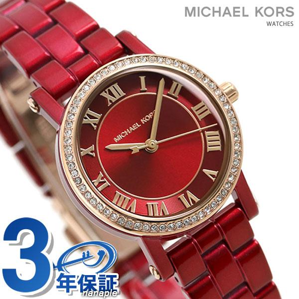 マイケルコース 時計 レディース レッド MK3896 MICHAEL KORS プチ ノリエ 28mm 腕時計【あす楽対応】