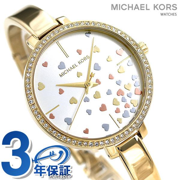 マイケルコース 時計 レディース 腕時計 MK3977 MICHAEL KORS シルバー×ゴールド【あす楽対応】
