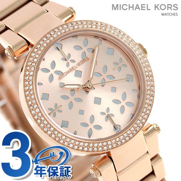 マイケルコース ミニパーカー 33mm 花柄 レディース 腕時計 MK6470 MICHAEL KORS ピンクゴールド 時計【あす楽対応】