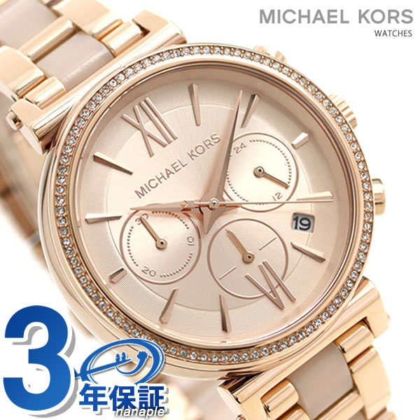 マイケルコース 時計 レディース クロノグラフ ローズゴールド MK6560 MICHAEL KORS ソフィー 39mm 腕時計【あす楽対応】