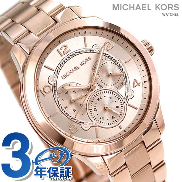 マイケルコース レディース 腕時計 38mm カレンダー 日付表示 MK6589 MICHAEL KORS ランウェイ 時計【あす楽対応】