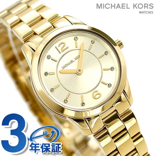 マイケルコース レディース 腕時計 28mm ゴールド MK6590 MICHAEL KORS ランウェイ 時計【あす楽対応】