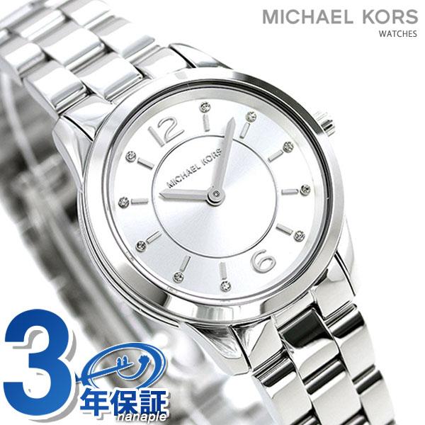 マイケルコース レディース 腕時計 28mm シルバー MK6610 MICHAEL KORS ランウェイ 時計【あす楽対応】