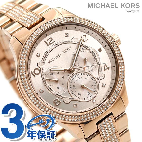 マイケルコース 時計 レディース カレンダー ローズゴールド MK6614 MICHAEL KORS ランウェイ 38mm 腕時計【あす楽対応】