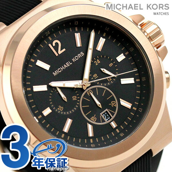 29870e253b51 Point up to 43 times in the shop! Until 18th 1 59! Michael Kors clock men  watch chronograph MK8184 black MICHAEL KORS Michael Kors