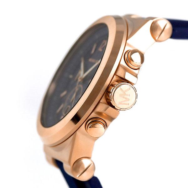 be6cf2244e62 Michael Kors clock men watch chronograph MK8295 navy MICHAEL KORS Michael  Kors