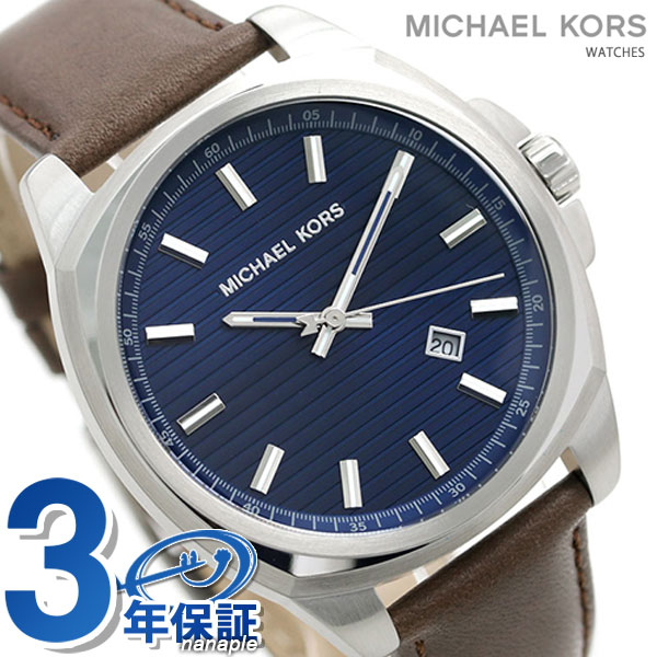 マイケルコース 時計 メンズ 革ベルト ネイビー×ダークブラウン MK8631 MICHAEL KORS ブライソン 42mm 腕時計【あす楽対応】