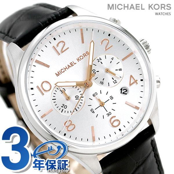 マイケルコース メンズ 腕時計 42mm クロノグラフ 革ベルト MK8635 MICHAEL KORS メリック 時計【あす楽対応】