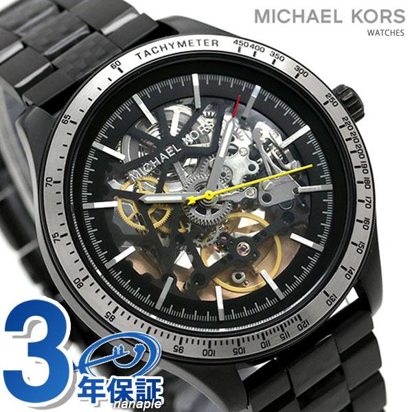 00cd0fce1cc2 Michael Kors clock men self-winding watch skeleton X black MK9038 MICHAEL  KORS Merrick 44mm watch