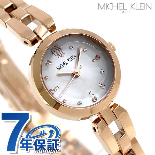 ミッシェルクラン エレガントブレス クオーツ レディース AJCK088 MICHEL KLEIN 腕時計 ホワイトシェル 時計
