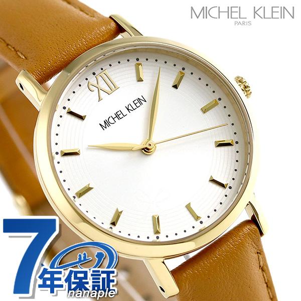 ミッシェルクラン シンプルフェミニン 30mm レディース AJCK094 MICHEL KLEIN 腕時計 時計
