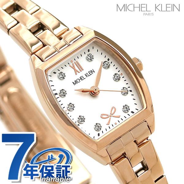 ミッシェルクラン レディース 腕時計 リボン トノー型 AJCK098 MICHEL KLEIN ホワイト×ピンクゴールド 時計【あす楽対応】