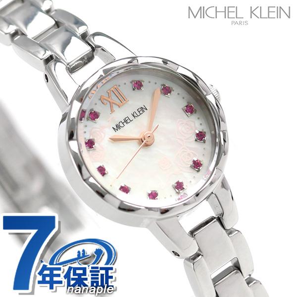 ミッシェルクラン 母の日 限定モデル レディース 腕時計 AJCK719 MICHEL KLEIN 時計