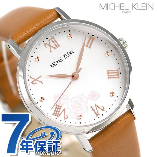 ミッシェルクラン 母の日 限定モデル レディース 腕時計 AJCK722 MICHEL KLEIN ホワイトシェル 時計【あす楽対応】