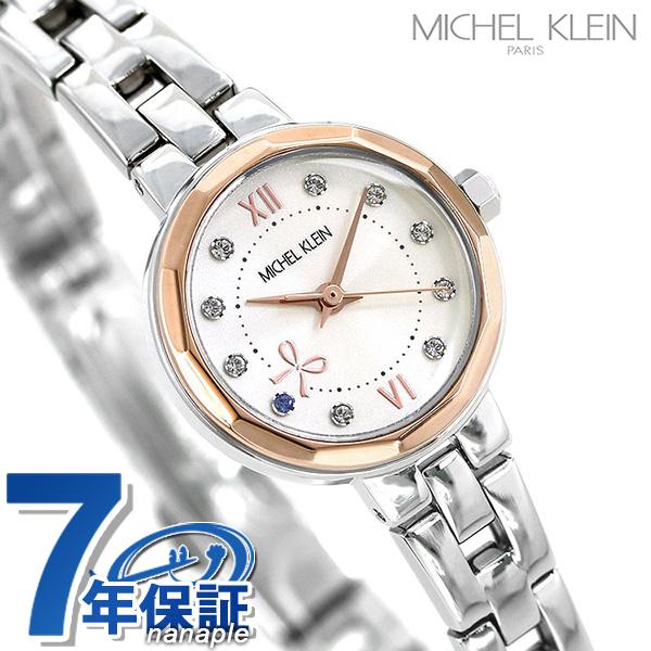【SOU・SOU風呂敷付き♪】ミッシェルクラン 祝 限定モデル レディース 腕時計 AJCK723 MICHEL KLEIN アイボリー 【あす楽対応】