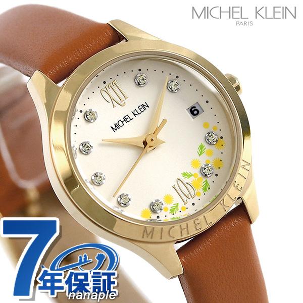 ミッシェルクラン ミモザの日 限定モデル レディース 腕時計 AJCT703 MICHEL KLEIN 革ベルト