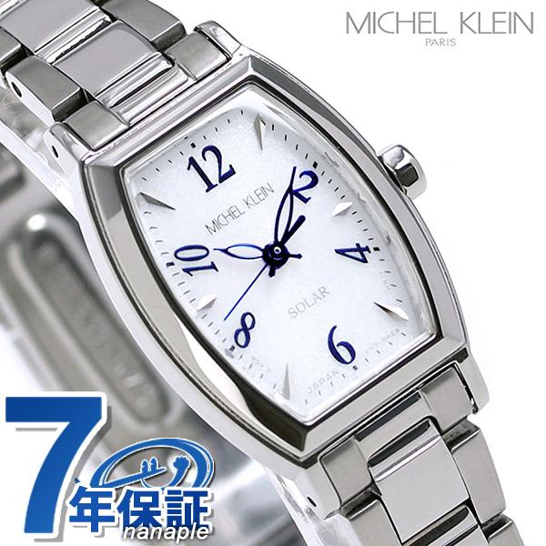 ミッシェルクラン トノー ソーラー ブレス レディース AVCD028 MICHEL KLEIN 腕時計 時計
