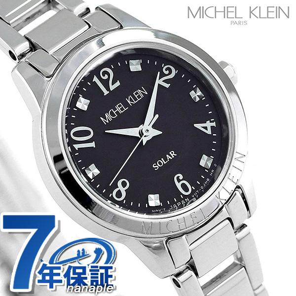 店内ポイント最大43倍!16日1時59分まで! ミッシェルクラン ソーラー レディース 腕時計 AVCD034 MICHEL KLEIN ブラック 時計