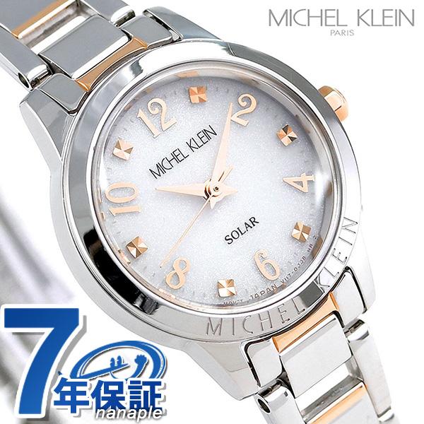 ミッシェルクラン ソーラー レディース 腕時計 AVCD035 MICHEL KLEIN シルバー 時計【あす楽対応】