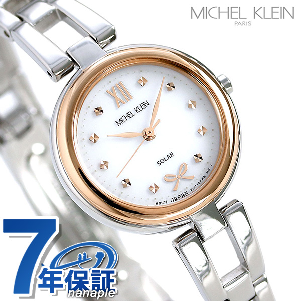 ミッシェルクラン リボン ソーラー レディース 腕時計 AVCD040 MICHEL KLEIN ホワイト 時計