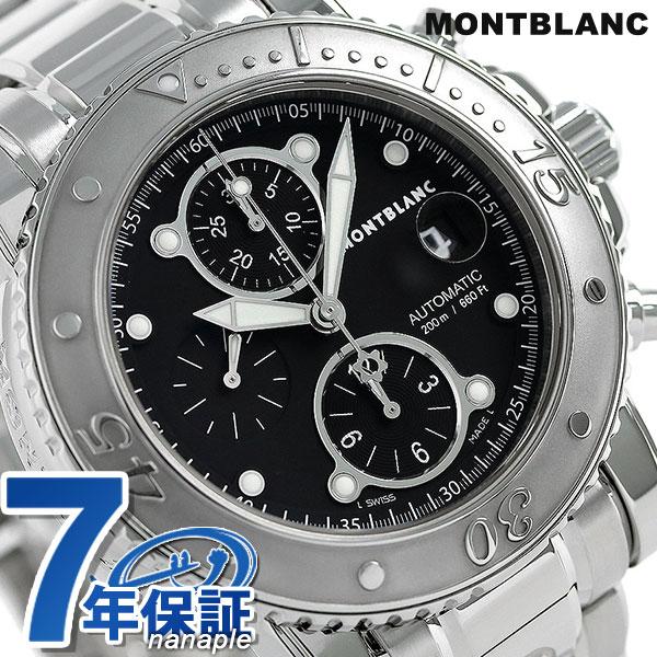 モンブラン スポーツ 47mm クロノグラフ スイス製 自動巻き MB104659 MONTBLANC メンズ 腕時計 ブラック 時計【あす楽対応】