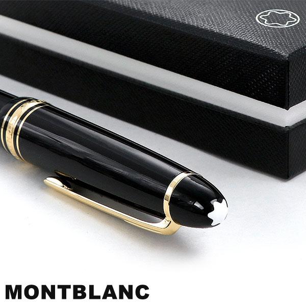 モンブラン ボールペン ブラック 黒 10456 高級 筆記具 MONTBLANC マイスターシュテュック ゴールド ル・グラン【あす楽対応】