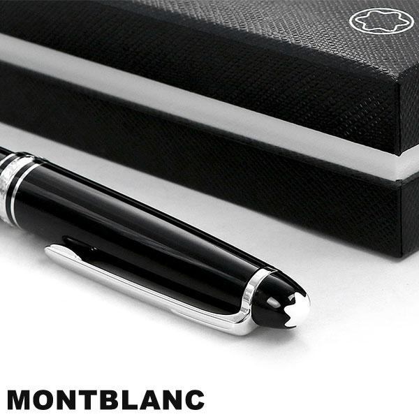 モンブラン ボールペン ブラック 黒 2865 高級 筆記具 MONTBLANC マイスターシュテュック プラチナ クラシック【あす楽対応】