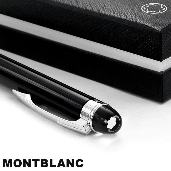 モンブラン ボールペン ブラック 黒 8486 高級 筆記具 MONTBLANC スターウォーカー プラチナレジン【あす楽対応】