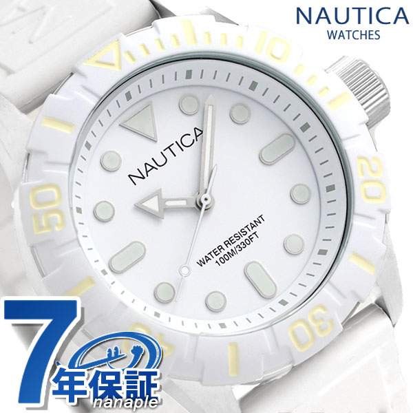 ノーティカ NAUTICA メンズ 腕時計 100m防水 ホワイト シリコンベルト 44mm A09603G NSR100 ジェリー 時計【あす楽対応】