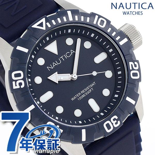 ノーティカ NSR100 クオーツ メンズ 腕時計 A11601G NAUTICA ネイビー 時計【あす楽対応】