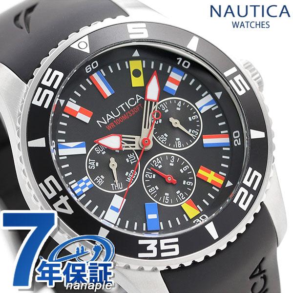 ノーティカ NAUTICA メンズ 腕時計 100m防水 旗 ブラック 43mm A12626G NST07 フラッグ 時計【あす楽対応】
