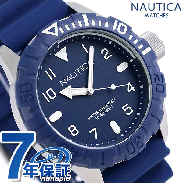 店内ポイント最大43倍!16日1時59分まで! ノーティカ NSR106 クオーツ メンズ 腕時計 NAD09517G NAUTICA ブルー 時計