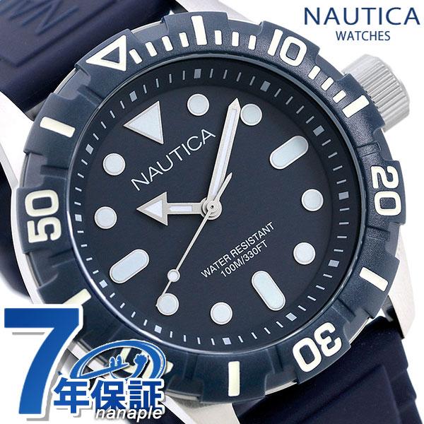 【10日は10%割引クーポンにポイント最大41倍】 ノーティカ NAUTICA メンズ 腕時計 100m防水 44mm NAD0