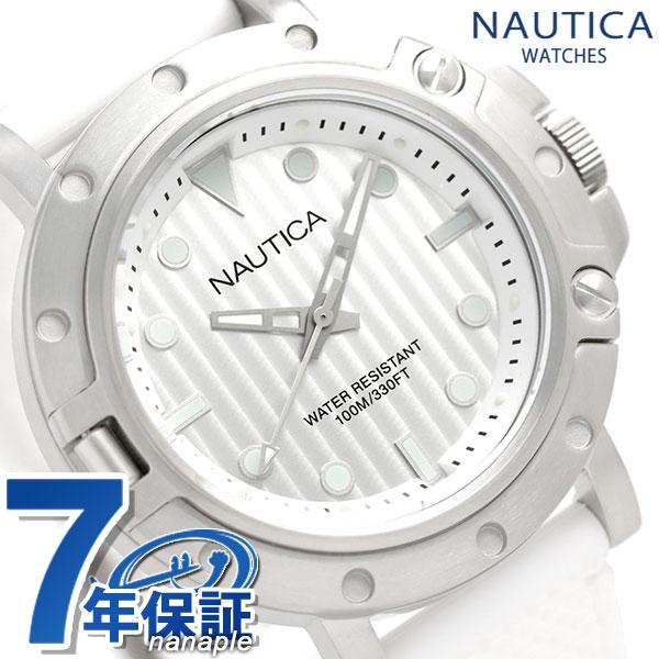 ノーティカ NAUTICA メンズ 腕時計 100m防水 シルバー×ホワイト 44mm NAD12548G NST800 ジェンツ 時計【あす楽対応】