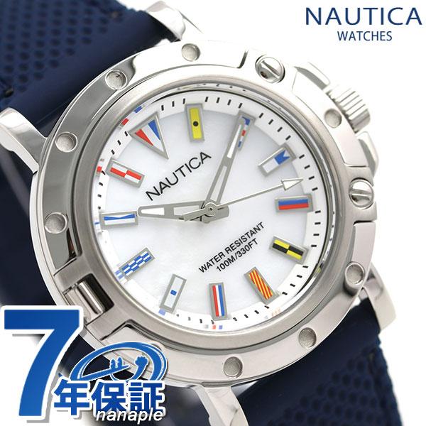 ノーティカ NAUTICA レディース 腕時計 100m防水 旗 ホワイトシェル 36mm NAD12551L NST800 ウーマンズ フラッグ 時計【あす楽対応】