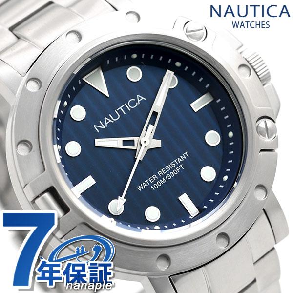 ノーティカ NAUTICA メンズ 腕時計 100m防水 ネイビー クオーツ 44mm NAD16005G NST800 ジェンツ 時計【あす楽対応】