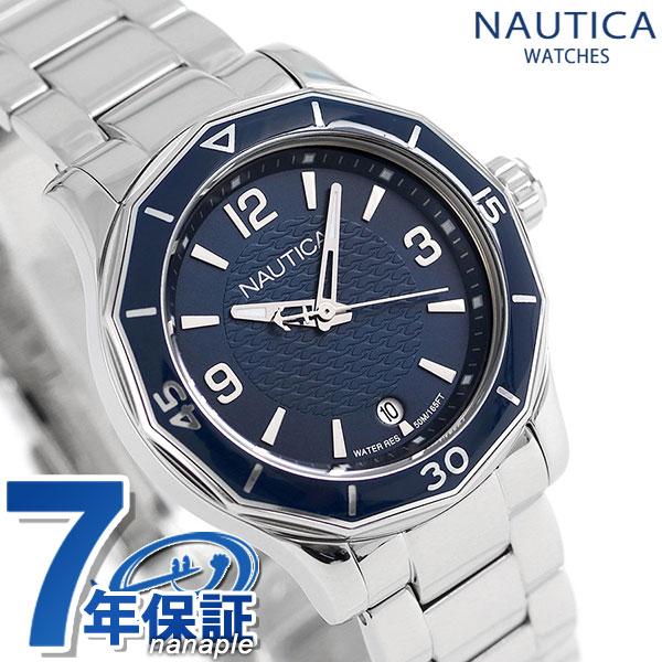ノーティカ NWS01 クオーツ レディース 腕時計 NAD16532L NAUTICA ネイビー 時計