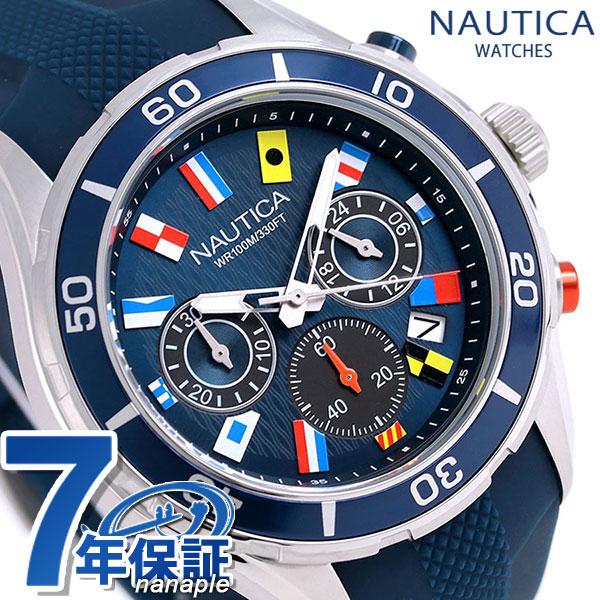 ノーティカ NST12 フラッグ クロノグラフ 腕時計 NAD16534G NAUTICA ネイビー 時計
