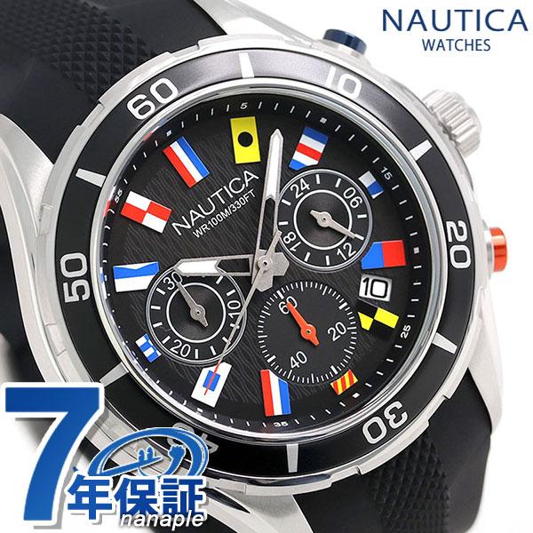 ノーティカ NST12 フラッグ クロノグラフ 腕時計 NAD16537G NAUTICA ブラック 時計【あす楽対応】