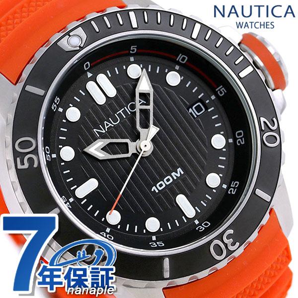 ノーティカ NMS クオーツ メンズ 腕時計 NAD18518G NAUTICA ブラック×オレンジ 時計